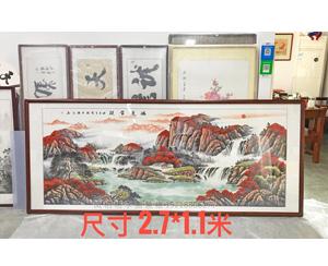 广州白云区 大幅小八尺 总经理办公室 山水画装裱画框